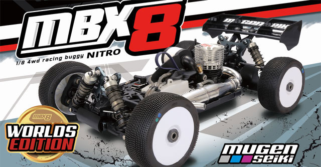 MUGEN E2025 MBX8 Worlds Editionシャーシキット