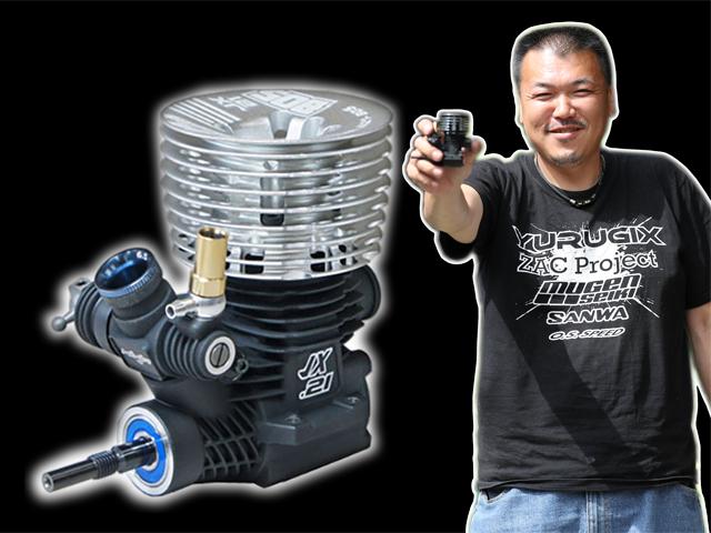 YURUGIX JX21B05-B JX21B05バギー用エンジン【YURUGIX ブレークイン済/SPEC-1】
