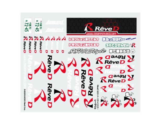 Rêve D RJ-002 Rêve D ステッカー 2020