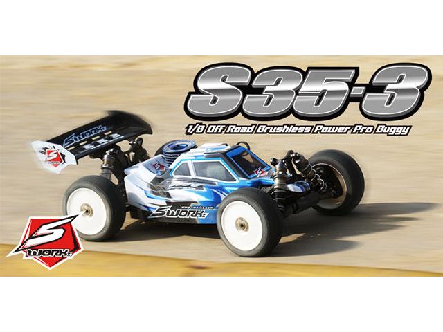 SWORKz SW-910025W SWORKz S35-3 FEMCA EDITION 1/8 Pro Nitro Buggy Kit【限定/ご予約商品】