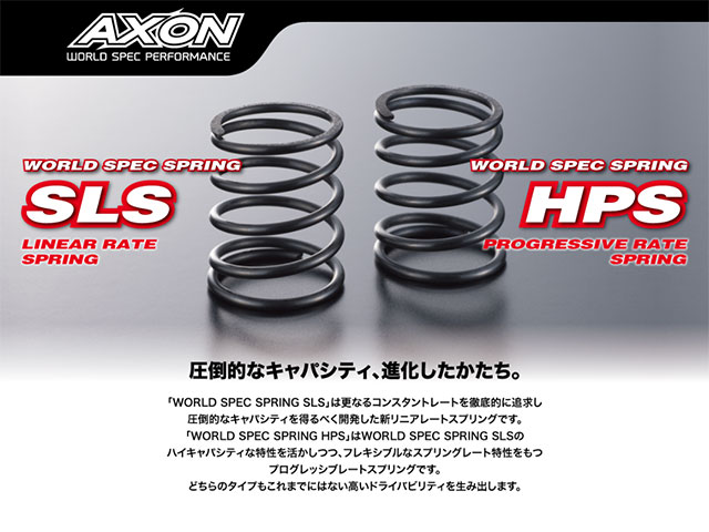 AXON ST-HP-014 WORLD SPEC SPRING HPS C2.6-2.9:Yellow (2pic)