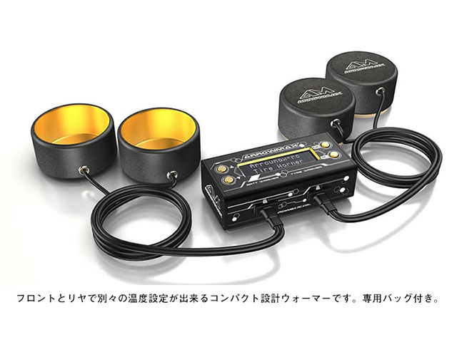 ARROWMAX AM-174010 タイヤウォーマー・1/10ツーリング用【ブラック/ゴールド】