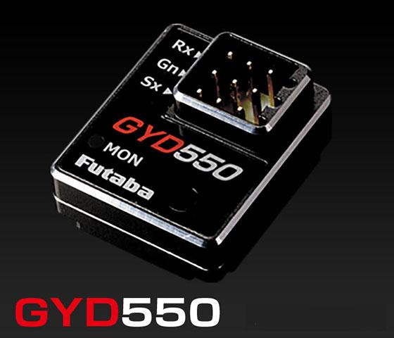 FUTABA 00107231-3 GYD550ドリフト専用ジャイロ(ステアリング)