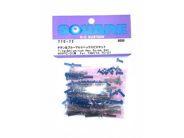 SQUARE TTC-72 チタン&ブルーアルミヘックスビスセット タミヤTC-01用