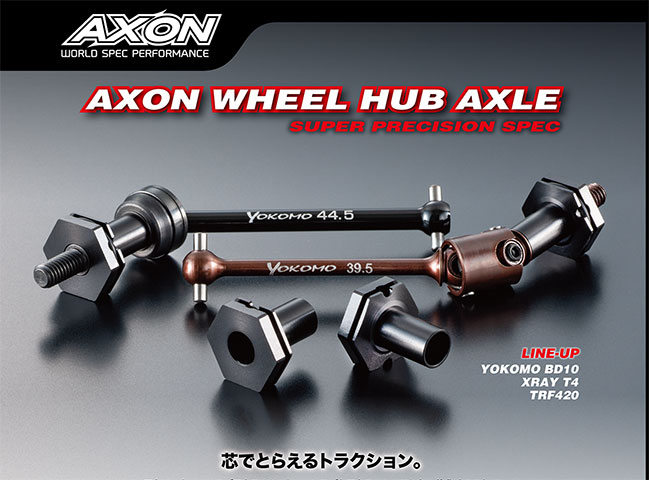 AXON MH-AS-Y002 WHEEL HUB AXLE for BD10 REAR/XRAY T4,TRF420 FRONT & REAR 4mm (1pic)