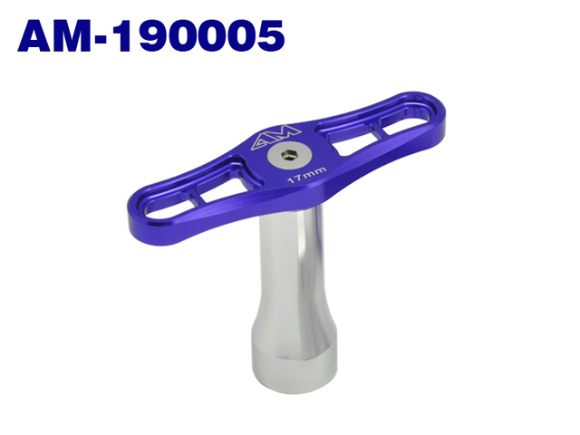 ARROWMAX AM-190005 ホイールナットレンチ17mm