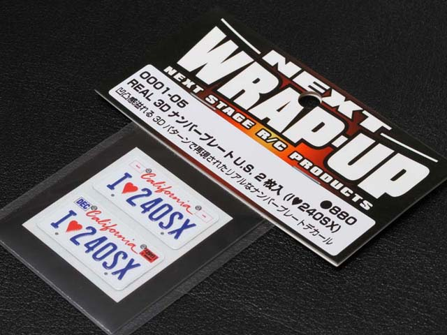WRAP UP NEXT 0001-05 REAL 3D ナンバープレートU.S. 2 枚入( I♥240SX )