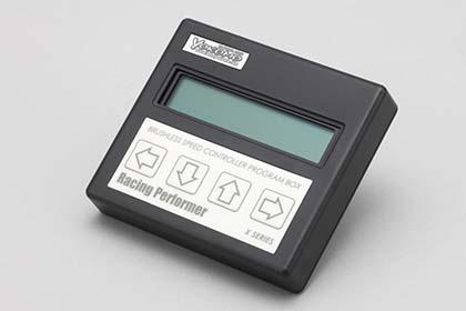 YOKOMO BL-RPXP RPX用 プログラムボックス