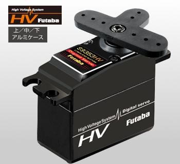 FUTABA 00106806-1 S9353HV GPバギー用デジタルサーボ