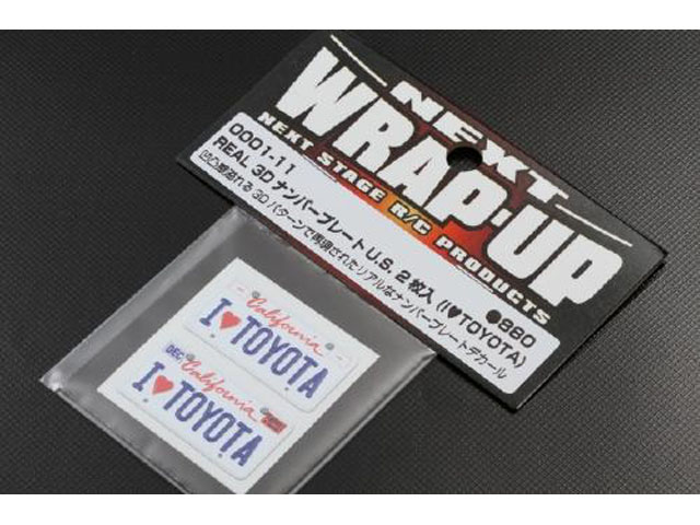 WRAP UP NEXT 0001-11 EAL 3DナンバープレートU.S. 2枚入(I LOVE TOYOTA)